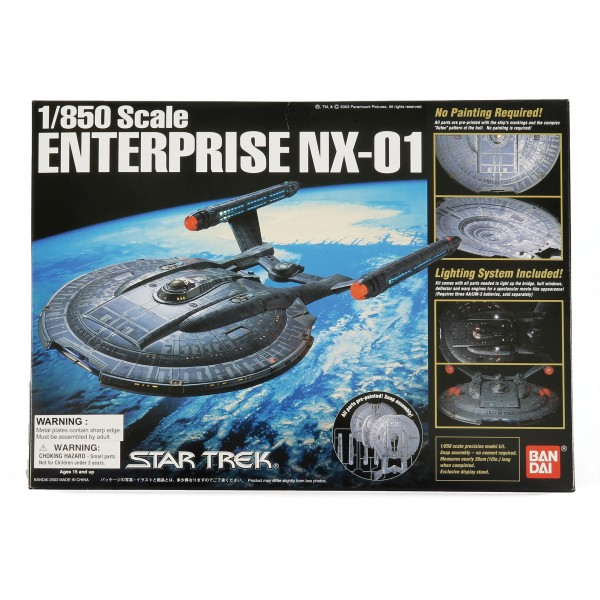 Modell-Bausatz Enterprise NX-01 Star Trek