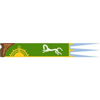 Eomer Banner Lord of the Rings Flag